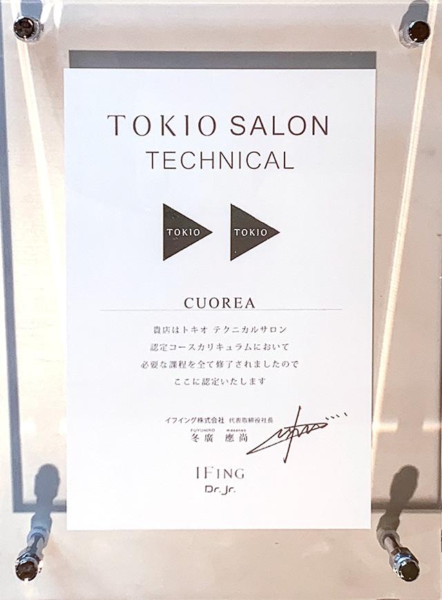 TOKIO SALON TECHNICAL